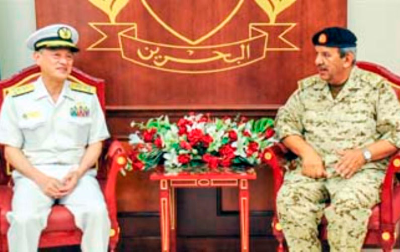 Bahrain, Japan Discuss Military Cooperation