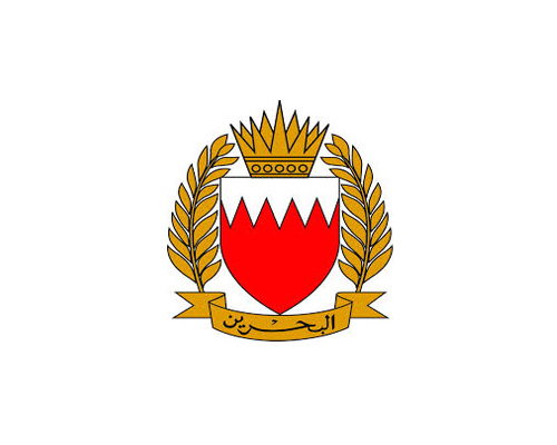 Bahrain's Commander-in-Chief Inspects Military Unit