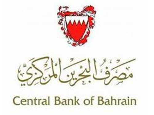 Bahrain to Host First Cybersecurity Forum