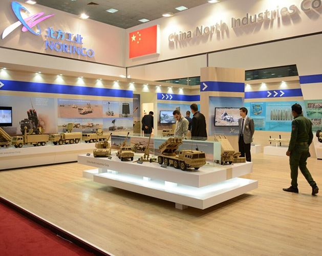 The 6th International Defense Exhibition in Iraq (IQDEX)