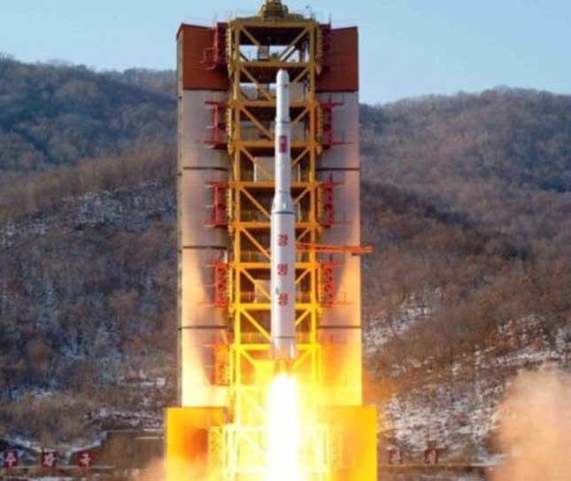 Rocket launch on 7 February 2016