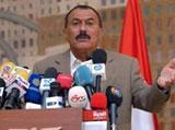 Ali Saleh Injured & Hospitalized in Riyadh