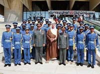 First Saudi Air Defense Symposium