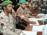 GCC Forces in Joint Military Exercise