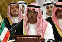 Kuwait Appoints New Interior Minister