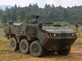 Otokar Wins 2nd Arma Export Contract
