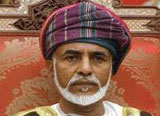 Qaboos Grants Legislative Powers to Oman Council
