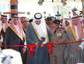Saudi Safety & Security 2011