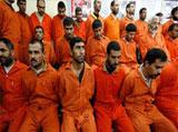 Trial of 85 Al Qaeda Suspects in Saudi Arabia