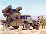 $1.248 Billion US-Omani Armament Deal