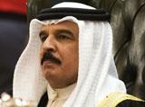 Bahrain's King Calls for National Unity
