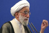 GCC Rejects Iran Cleric's Claims on Bahrain