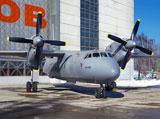 Iraq Receives 1st Ukrainian Transport Aircraft