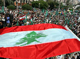 """Lebanon to Host """"Democracy in the Arab World"""" Conference"""