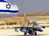 "Panetta ""Believes"" Israel May Strike Iran This Spring"