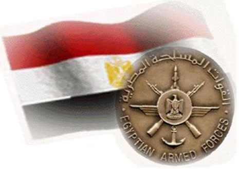 Egyptian Army to Have a Say in any War Declaration