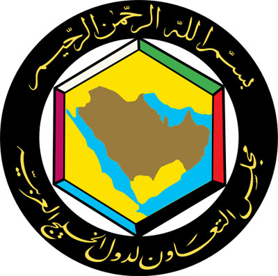 GCC Security Agreement Ready for Ministerial Review