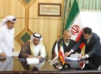 Iran, Qatar Police Sign Cooperation Agreement