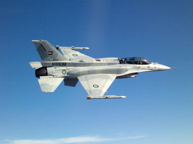 Iraq Presses U.S. for Quicker Delivery of 18 F-16s
