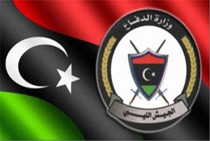 Libya to Host Military & Defense Expo 2012