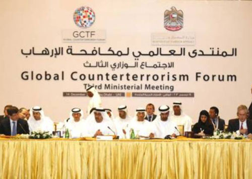 UAE Launches New Center to Fight Terrorism