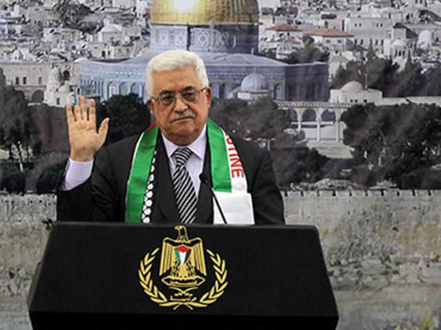 """UN Recognizes Palestine as """"Non-Member Observer State"""""""