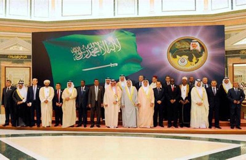 Arab Interior Ministers Hold 30th Meeting in Riyadh