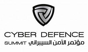Cassidian CyberSecurity, Netasq Address Oman Summit