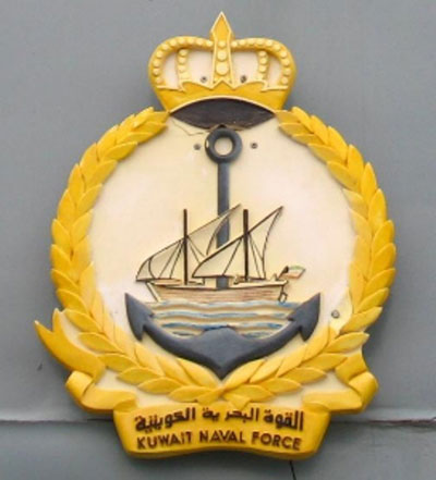 Kuwait Naval Force Selects Abu Dhabi Ship Building Crafts