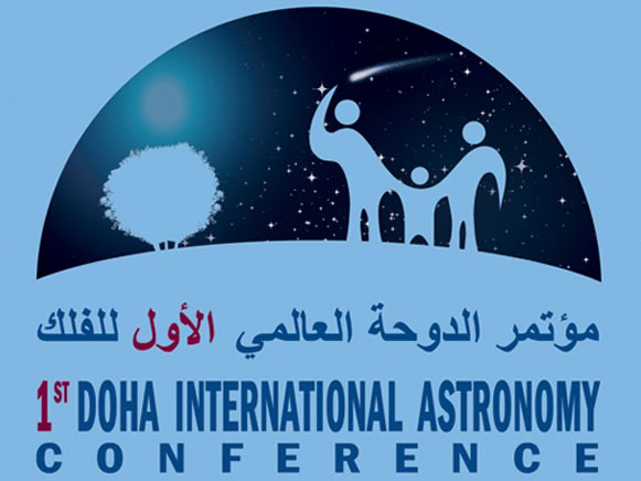 Qatar to Set up an Astronomy & Space Centre
