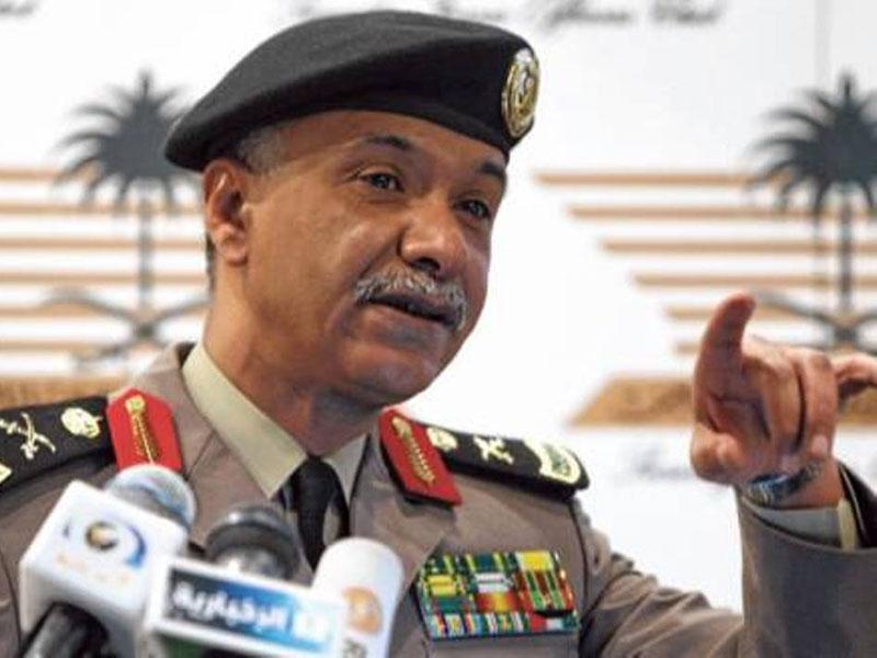 Saudi Arabia Arrests 18 in Spying Probe