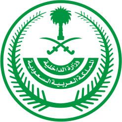 "Saudi Arabia: ""Spy Suspects Linked to Iran"""