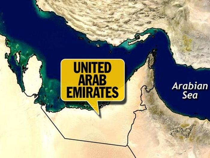 UAE Arrests Al-Qaeda Affiliated Cell