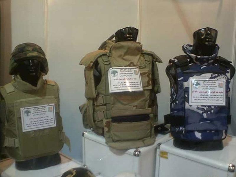 Iran Develops New Bulletproof Vest