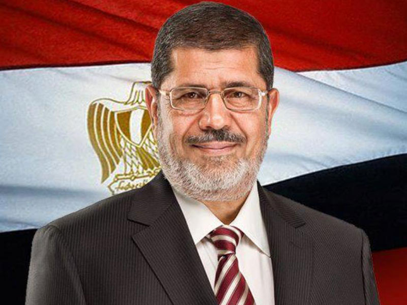 Mursi to Go on Trial Today for Inciting Violence