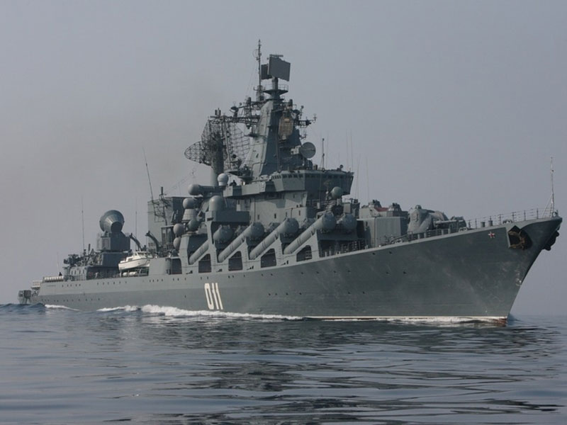 Varyag, 1st Russian Warship to Visit Egypt Since 1992