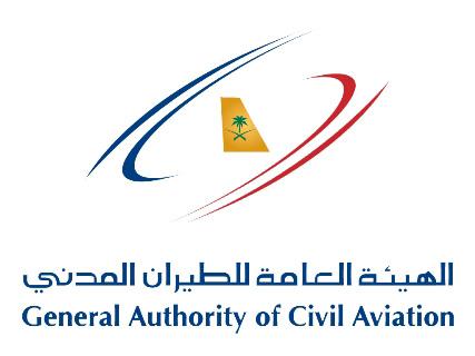 Saudi Arabia to Build New Pilgrimage Airport at Taif