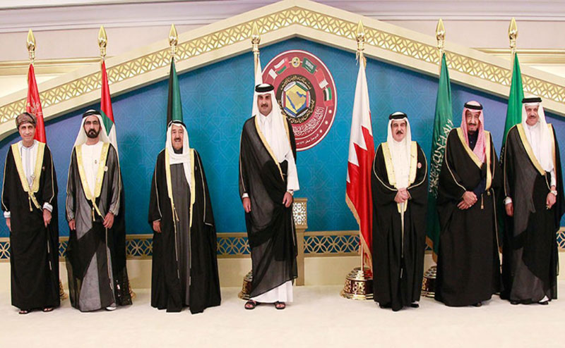 GCC Summit Concludes in Doha
