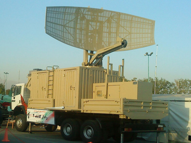 Iran to Expand Air Defense Network to 5,000 Sites