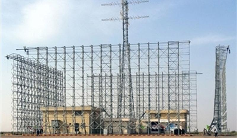 Iran Unveils New Phased Array Radar
