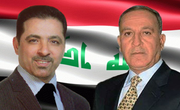 Iraq Names New Defense & Interior Ministers