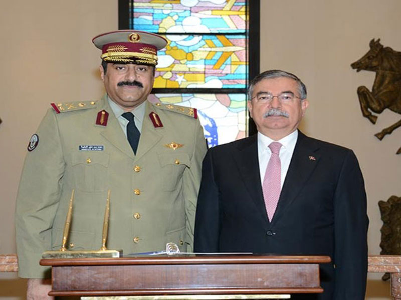 Qatar's State Defense Minister Visits Turkey