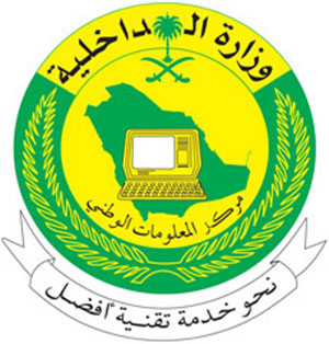 Saudi Ministry of Interior to Employ Native Hackers