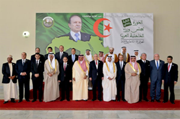 32nd Arab Interior Ministers Meeting Concludes in Algiers