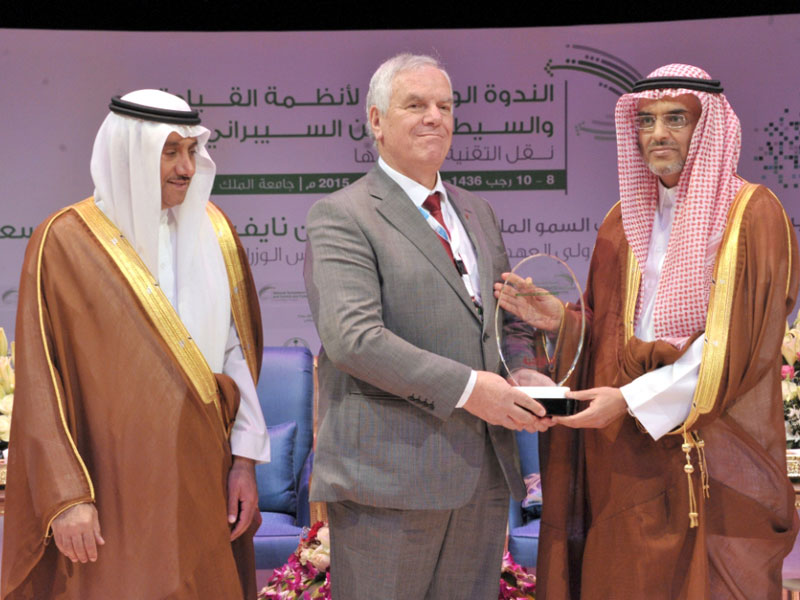 Al Defaiya Award at NSC3