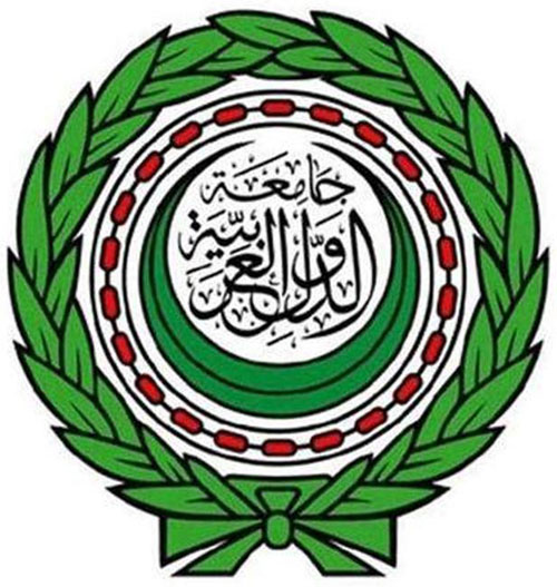 Arab League Calls for Joint Arab Force to Fight Terrorism
