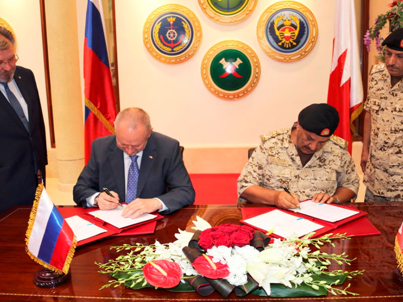 Bahrain, Russia to Step Up Military Cooperation