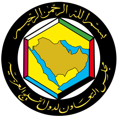 Gulf Interior Ministries Undersecretaries Convene in Riyadh