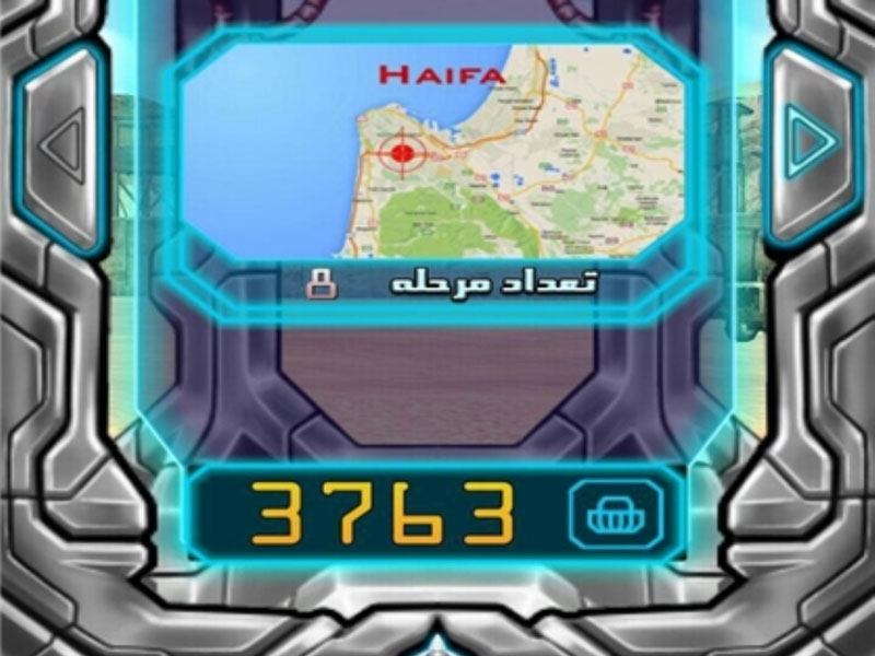 "Iran Unveils Cellphone ""Missile Strike"" Game Against Israel"