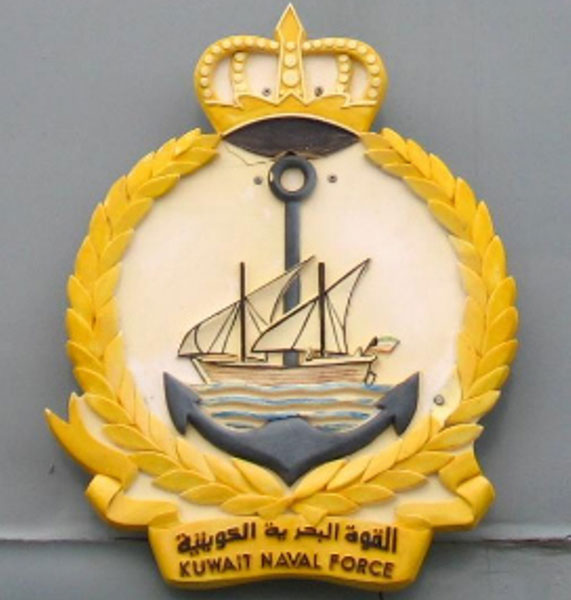 Kuwaiti Naval Force Concludes 3-Day Live-Ammunition Drill